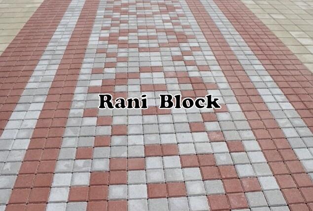 Paving Block Model Kubus