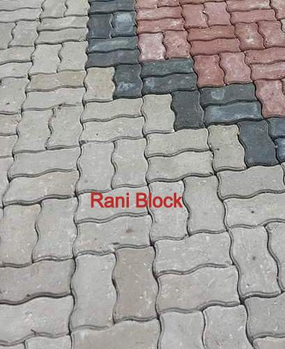Paving Cacing (Unipave)
