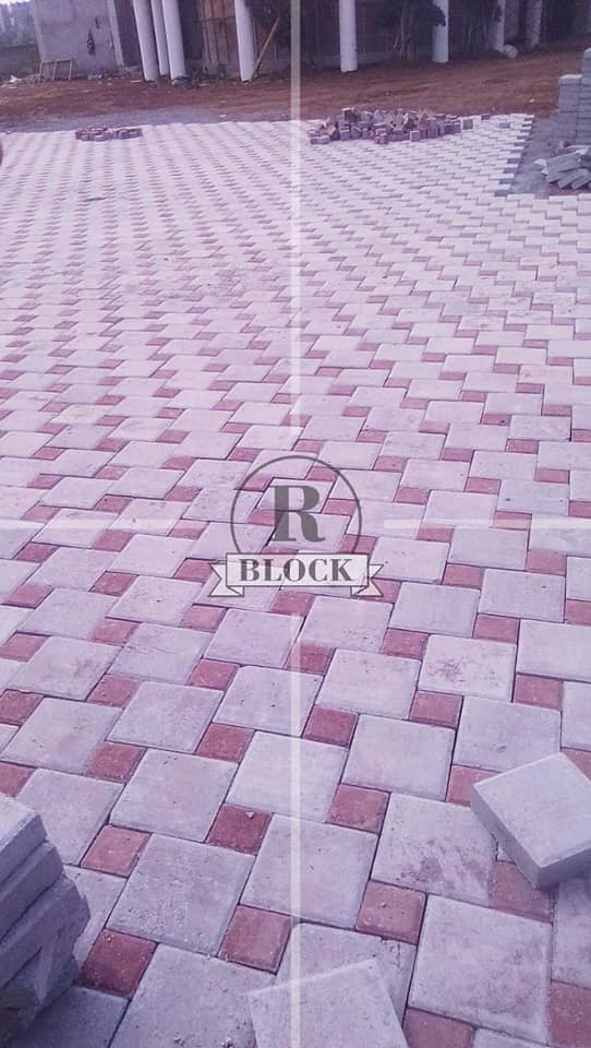 Kokohnya kombinasi paving block Ubin dan Kubus. Paving block Rani Block