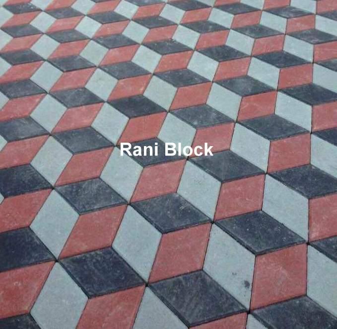 Uniknya Paving Block 3 Dimensi