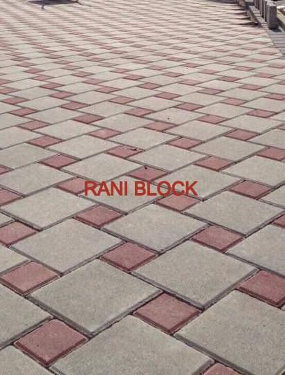 Paving Block Kombinasi Kubus dan Ubin