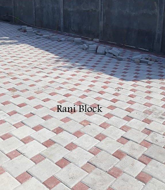 Kombinasi paving block Kubus dan Ubin